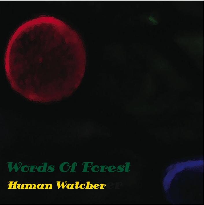 Human Watcher